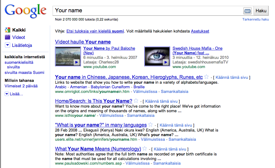 How to own first page on Google for your name